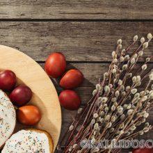 Традиционный пасхальный кулич: пышный и вкусный