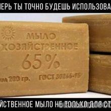 17 невероятных применений хозяйственного мыла! 💥💣