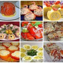 Бесподобные закуски для праздничного стола!!!